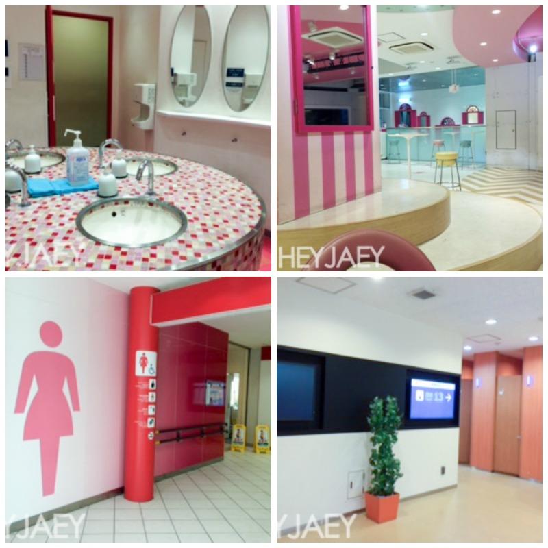 Japan Toilet in Harajuku